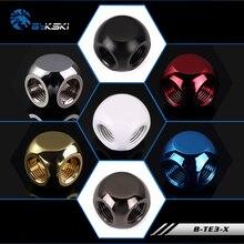 Bykski B-TE3-X, 3-Way Cubic Spilter фитинги, разноцветные, G1/4 3-канальные фитинги