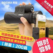 On sale 2016  single tube telescope 8×42 !!! HD high-powered night vision!!!   Cell phone shot