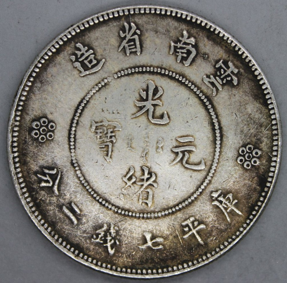 Old Chinese Tibet Silver Coins Made In YunNan Guangxu Coin