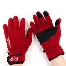 Thermal Fleece Gloves