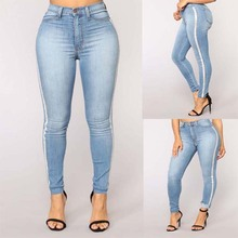 Women High Waist Stretchy Pencil Jeans Ladies Casual Washed Webbing Feet Pants Denim Trousers