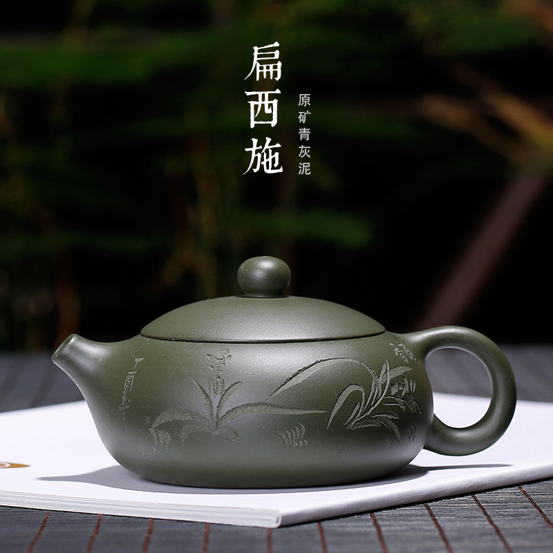 Yixing Purple Sand Huyuan Mine Green Mud Bian Xishi Hand-carved Small And Medium Pot Carved Orchids