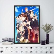 Haikyuu Anime Manga Poster