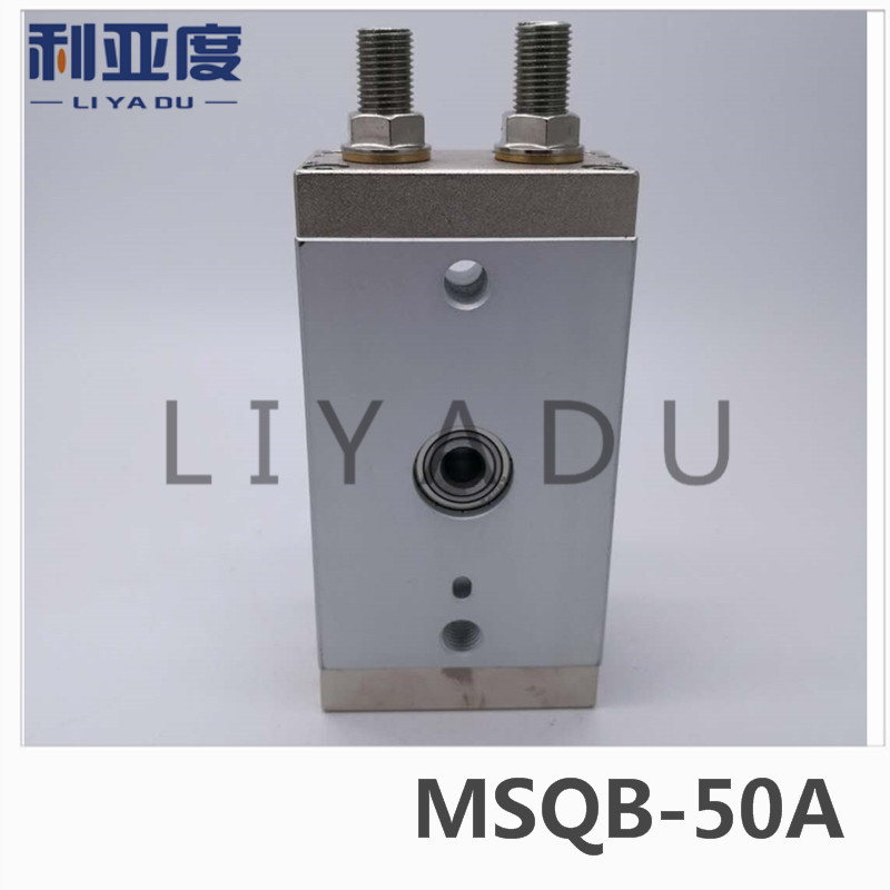 SMC type MSQB-50A rack and pinion type cylinder / rotary cylinder /oscillating cylinder, with angle adjustment screw MSQB 50A cdra1bsu50 180c smc orginal rack and pinion type oscillating cylinder rotary cylinder