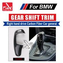 цена на For BMW E81 E82 E87 E88 F20 130i 135i 118i 120i Right hand drive Carbon Fiber car genneral Gear Shift Knob Cover Car Interior A