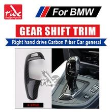 For BMW E81 E82 E87 E88 F20 130i 135i 118i 120i Right hand drive Carbon Fiber car genneral Gear Shift Knob Cover Car Interior A