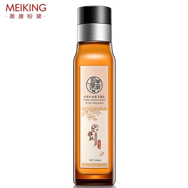 Six Peptides Argireline Face Essence Emulsion Cream MEIKING Moisturizing Oil-control Anti Aging Desalination Fine Lines SkinCare