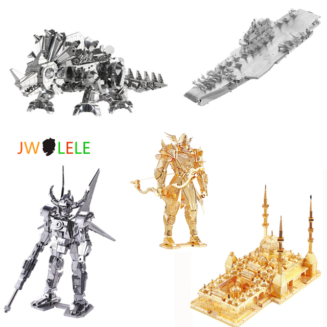 2017 HOT SALE  Metal model kits 9 inch  3D Puzzle Stainless steel assembly Difficulty 5 stars challenge your hands 2/3/4Sheets