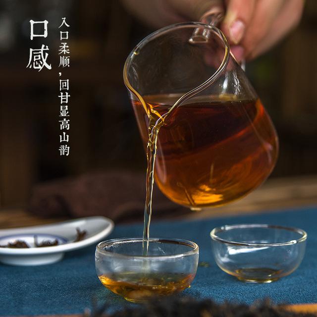 Jinjunmei Black Tea Sliming Body Health Care 250g