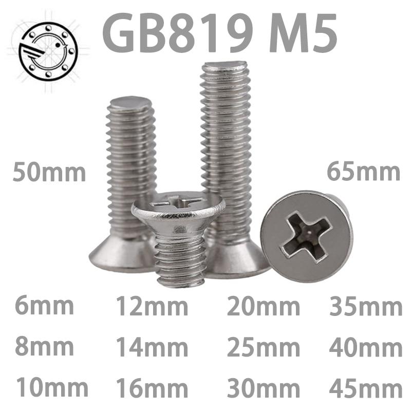 50pcs GB819 M5 Metric Thread 304 Stainless Steel flat head cross Countersunk head screw m5*(6/8/10/12/14/16/20/25/30~65) mm 50pcs gb819 m5 metric thread 304 stainless steel flat head cross countersunk head screw m5 6 8 10 12 14 16 20 25 30 65 mm