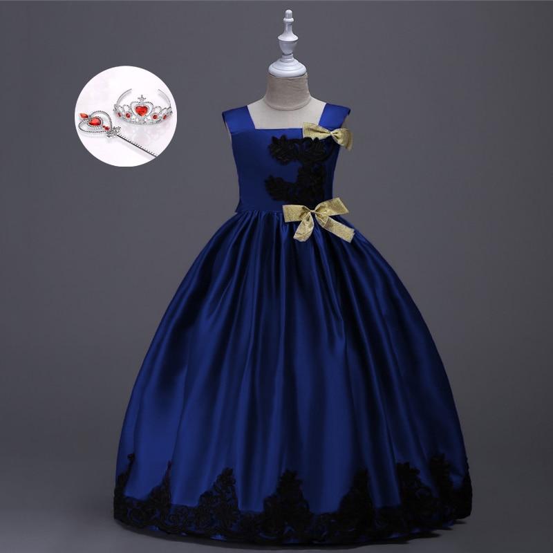15 Years Dresses