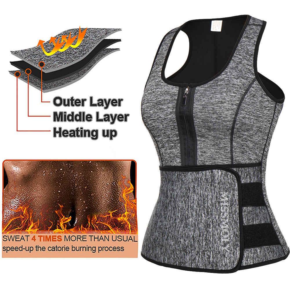 Neoprene Shapewear Sauna Suit Top Vest Adjustable Waist Trainer Slimming Women Weight Loss Adjustable Tummy Shaper Modeling Belt