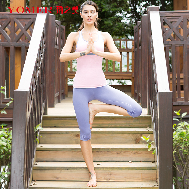 Yomer Yoga Sets Fitness Suits Tight High Elastic Sportswear Sets Yoga Dancing Running Girls Gym Sets Running Pink Yellow yuerlian new dry fit compression tracksuit fitness tight running set t shirt legging men s sportswear demix black gym sport suit