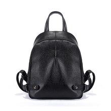 Мода 2017 г. Новый Дамские туфли из PU искусственной кожи рюкзак небольшой простой Стиль школьная сумка для девочки-подростка рюкзак женский рюкзак дизайнер