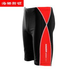2017 Swimwear Men Shorts swimsuit Competitive Bathing suit Competition Trunk Waterproof Beach Tight Briefs Plus Size Red Blue