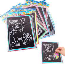 1 Pcs Small Size Kids Scraping Painting Education Learning Toys For Children Scratch Black Cardboard Draw Paper Sketch 9*12C(China)