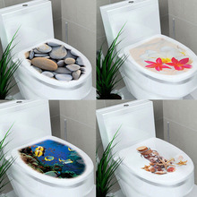 32* 39cm3D sticker wc toilet cover toilet pedestal toilets stool toilets commode sticker wc home decoration bathroom accessoress