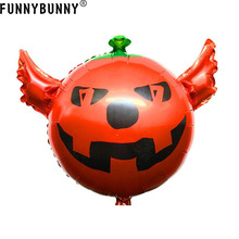 FUNNYBUNNY 20 Inch Pumpkin Balloon Mylar Aluminum Foil Metallic Party