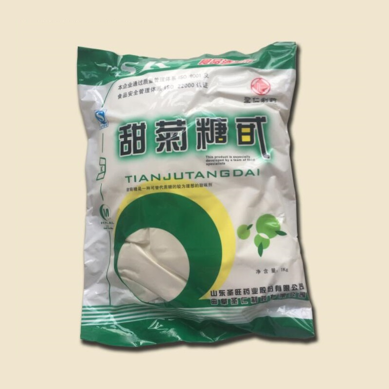 1kg Stevioside food grade Natural 1kg food grade l threonine 99