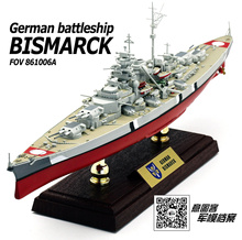 FOV 1/700 Scale Military Model Toys German KMS Bismarck Battleship Diecast Metal Warship Model Toy For Collection,Gift цена и фото