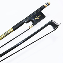 Free Shipping 4/4 Size Advanced Plaid Carbon Fiber Violin Bow Black Horse Hair Ebony Frog Brass Alloy Violin Parts Accessories цена 2017