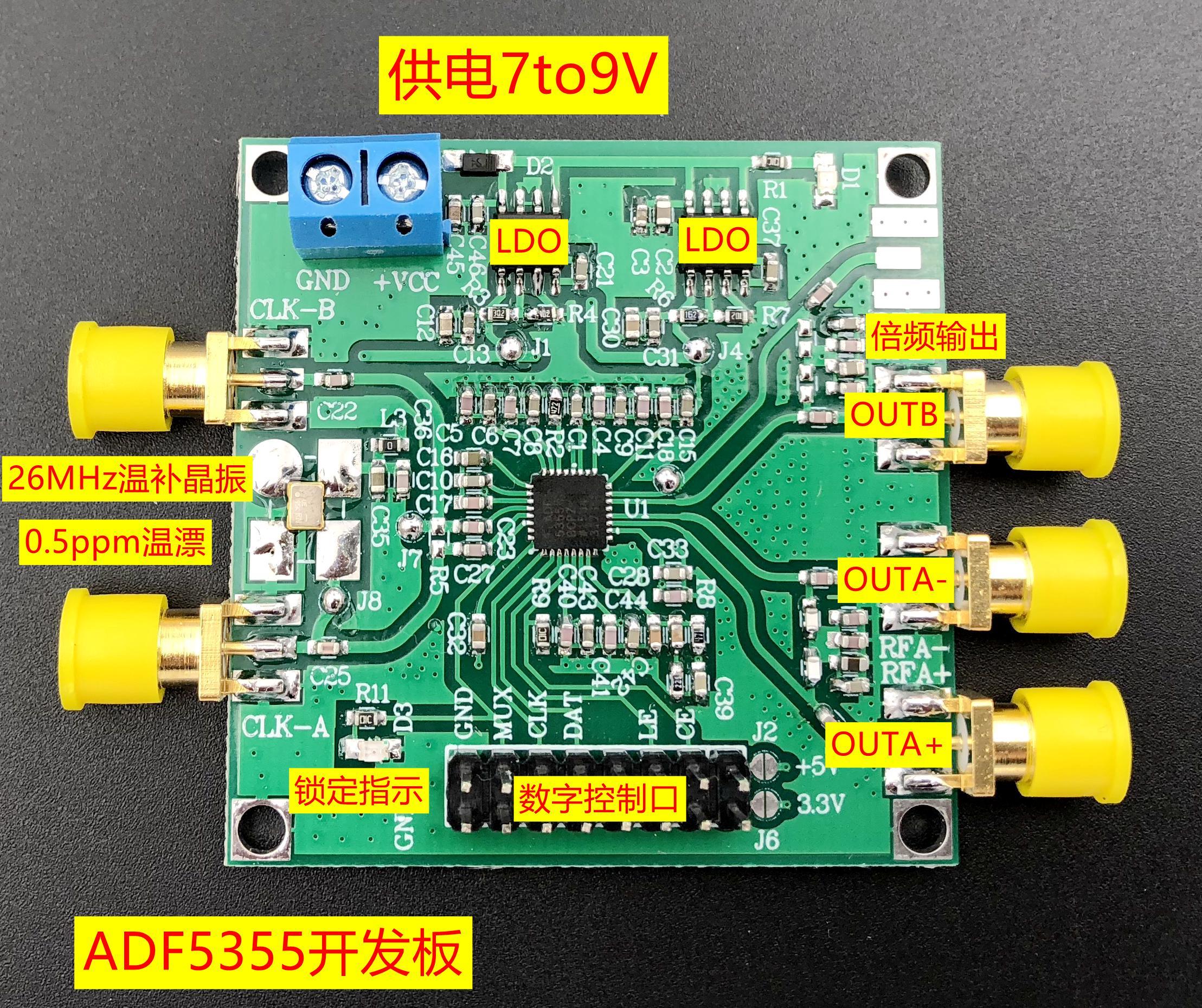 ADF5355 site officiel hôte PC PLL RF Source 54 MHz-13600 MHz