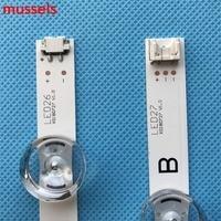 """47 LED Backlight strip For LG 47"""" inch TV 9 Lamp innotek DRT 3.0 47"""" 47LB6300 47GB6500 47LB652V 47lb650v LC470DUH 47LB5610 47LB565V (4)"""