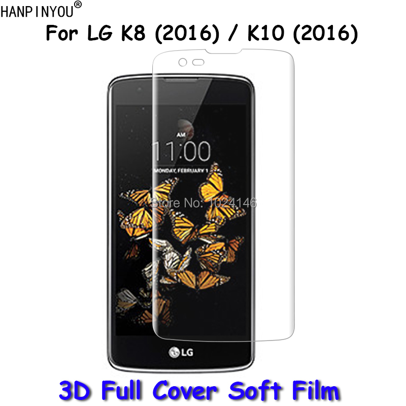 For LG K8 / K10 (2016) K350N K350E K420N K430 3D Curved Cambered Full Cover Soft