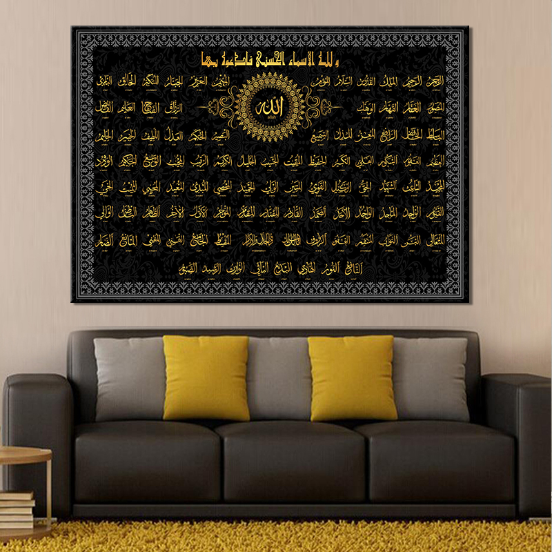 Islamic-Posters-and-Print-Wall-Art-Canvas-Painting-Wall-Decoration-Muslim-Pilgrims-Mosque-Pictures-for-Living