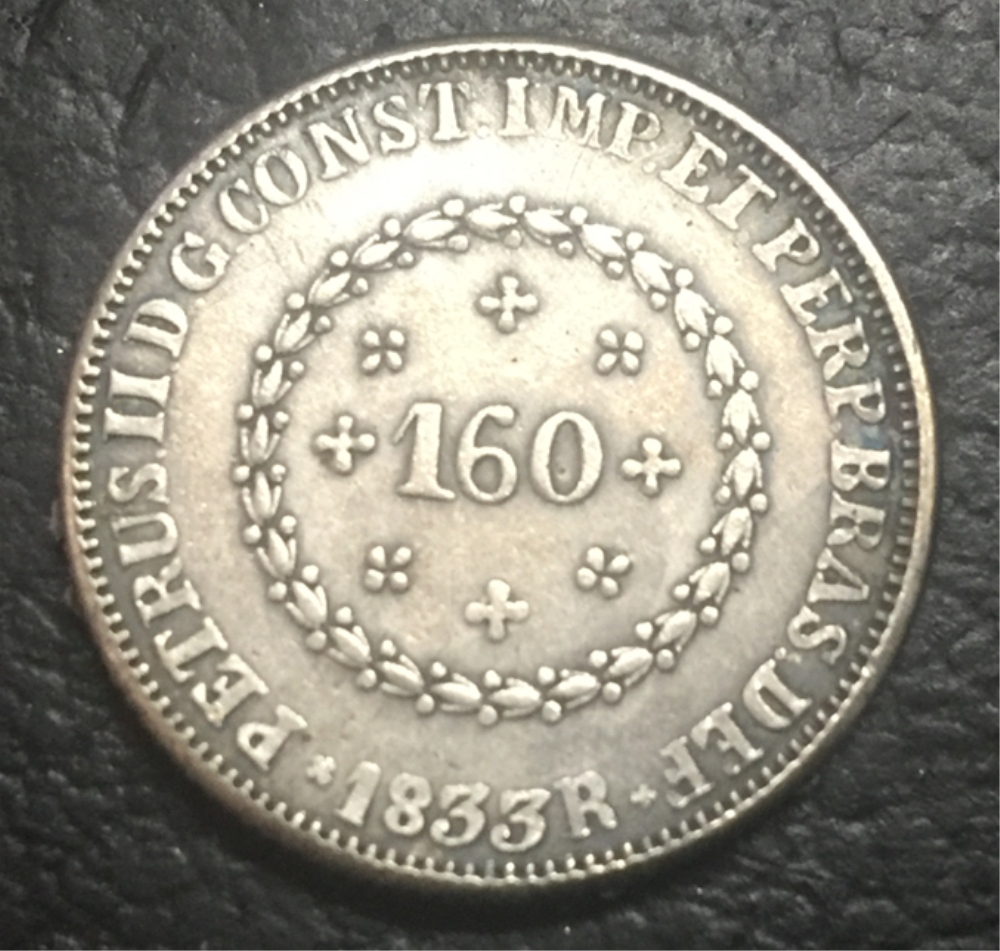 1833 + R Бразилия 160 Reis посеребренные КОПИЯ монета