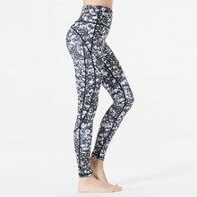 2019 New zebra Print Fitness Leggings For Women Fashion Patchwork Side Striped Sporting Pants High Waist Push Up Slim Leggins