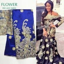 Африканская нигерийская Джордж Ткань с 2 ярдов чистая кружева стиль Джордж шелк кружева свадебное вечернее платье вышивка материал