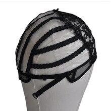 5 шт./лот парик крышка s для изготовления париков Горячая черная купольная крышка для парика для волос сетка для плетения волос стрейч Регулируемая шапка для парика с ПВХ бумагой