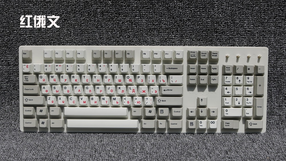 Russian dye sub thick PBT keycap mechanical keyboard cherry mx height korean letter 104 keyboard TKL 87 dye sub print top print letter print knot front top