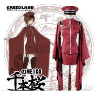 New Arrival Senbonzakura Vocaloid MEIKO Cosplay Costume Cosplay Army Uniform Free Shipping