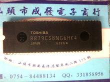 (Si Tai&SH)  8891CSCNG6V12