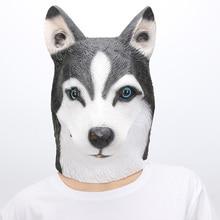 Animal Masks Halloween Siberian Husky Dog Latex Mask Novelty Costume Party  Fancy Dress 2fced891d