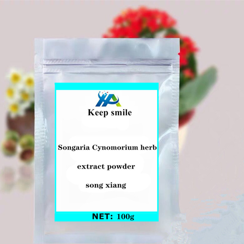Songaria Cynomorium herb extract It can nourish kidney yang Improving immunity anti-aging Viagra for men supplement image