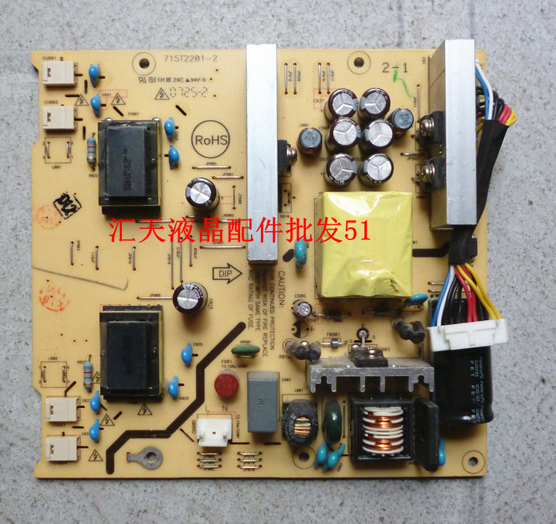 Free Shipping>Original NS-LCD19 high voltage power supply board board 715T2201-2 high-pressure one board.-Original 100% Tested W jsi 420601 0094001902h original lcd power board