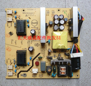Free Shipping>Original NS LCD19 high voltage power supply board board 715T2201 2 high pressure one board. Original 100% Tested W board board board power supplyboard test -