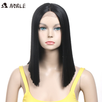 Noble African American Synthetic Wig 14 Short Ombre Black Middle Part 6 Colors Straight Lace Front Synthetic Wigs For Women