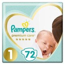 Подгузники Pampers Premium Care  Размер 1, 2-5кг, 72 штуки
