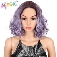 Cheveux magiques 12 pouces haute température Fiber cheveux dentelle avant court lâche vague cheveux perruques Blonde synthétique dentelle avant perruque pour les femmes