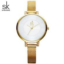 shengke relogio feminino golden quartz watch women watches ladies clock steel bracelet wristwatches reloj mujer elegant