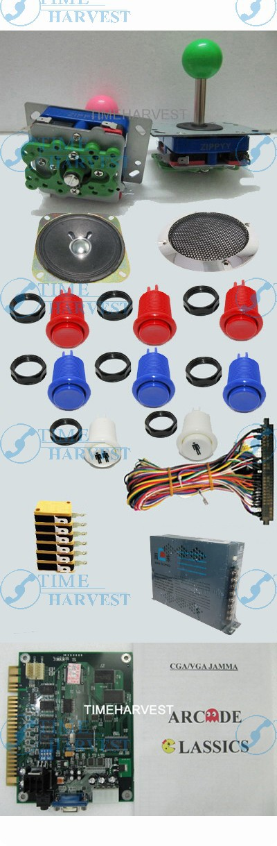 1set Arcade parts Bundles With 60 in 1PCB 16A Power Supply L Joystick Push button Microswitch Harness Speaker for Arcade Machine