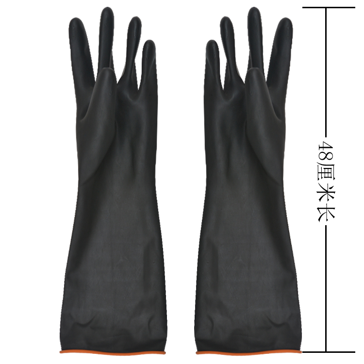 Anti- acid and alkali chemical corrosion Fisheries Agriculture latex rubber gloves labor supplies black pastoralism and agriculture pennar basin india