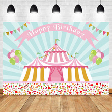 Circus Happy Birthday Backdrop Clorful Balloon Flag Photography Background Kids Child Birthday Party Dessert Table Decorate Prop circus happy birthday backdrop clorful balloon flag photography background kids child birthday party dessert table decorate prop