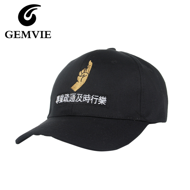 dead44e1927ab PROMOTION Cartoon Finger and Chinese Black Baseball Caps Women and Men  Black Hip Hop Cotton Snapback Caps