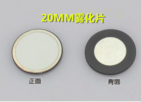 5pcs Φ16mm Ultrasonic Mist Maker Fogger Ceramics Discs for Humidifier Parts