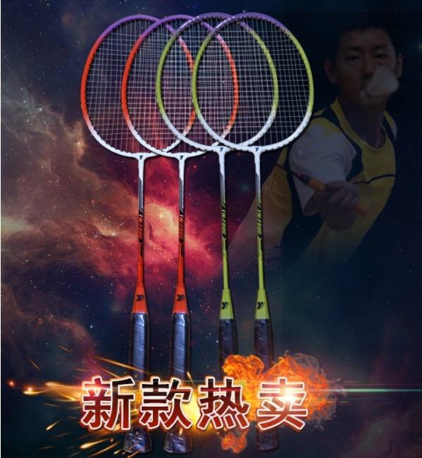 Hot Sale !1 Pair YONO Durable Speed Badminton Racket Battledore Racquet + Carry Bag ,Free Shipping